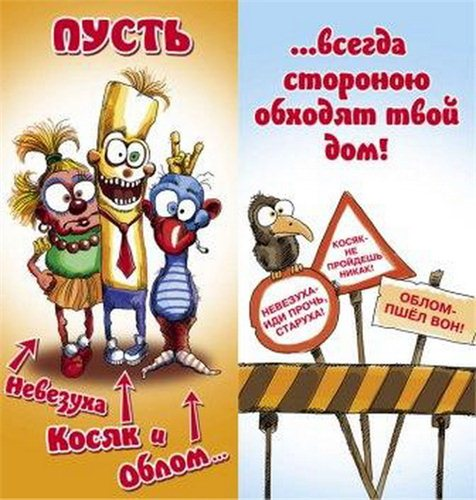 http://se.uploads.ru/d6ZkA.jpg