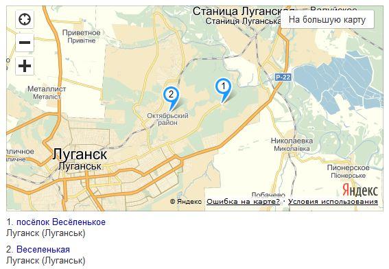http://se.uploads.ru/d9HOj.jpg