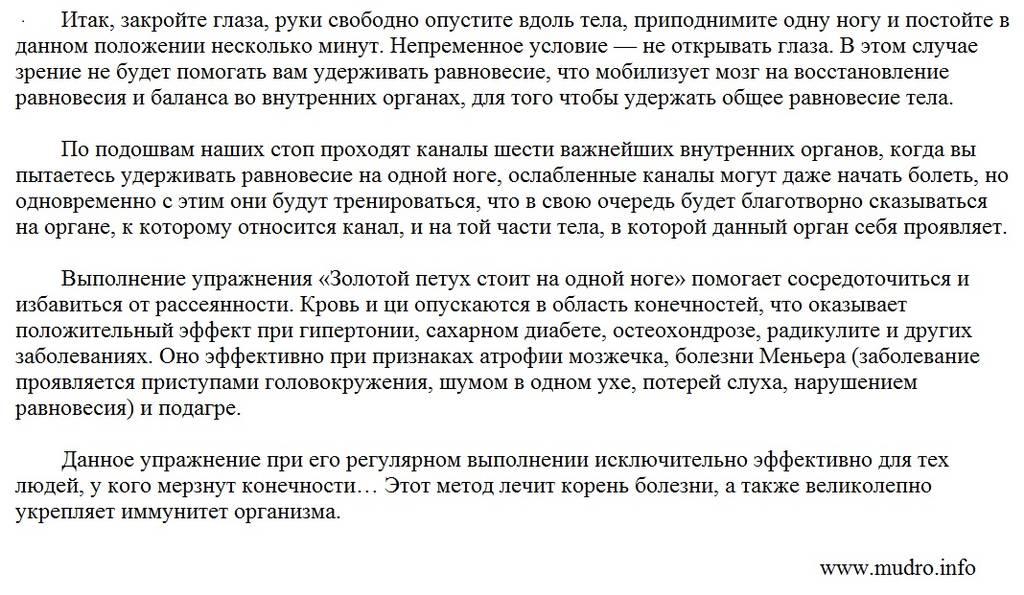 http://se.uploads.ru/dBFxy.jpg