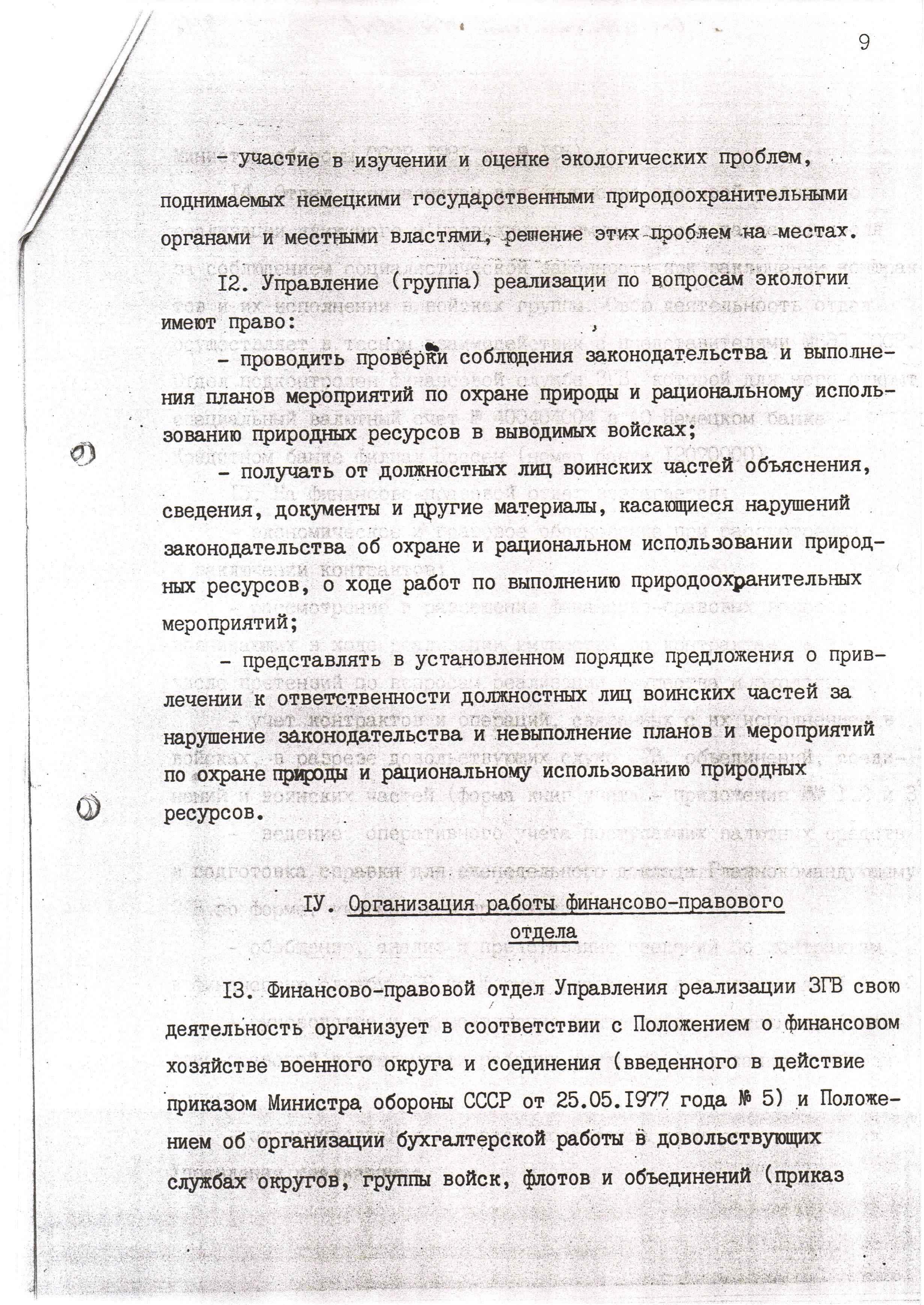 http://se.uploads.ru/frl4G.jpg