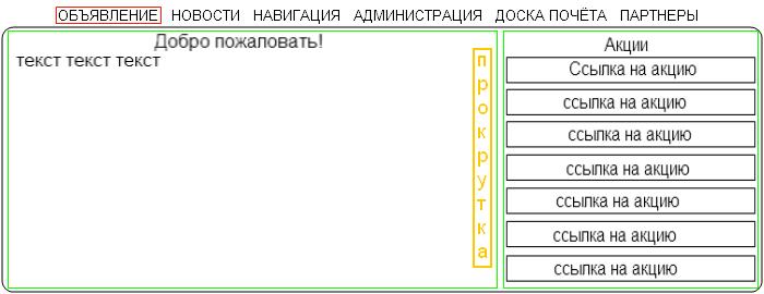 http://se.uploads.ru/fzXmM.png