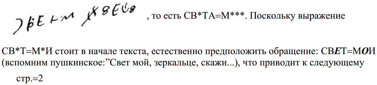 http://se.uploads.ru/gBRyp.png