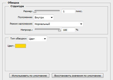 http://se.uploads.ru/gPzDO.jpg