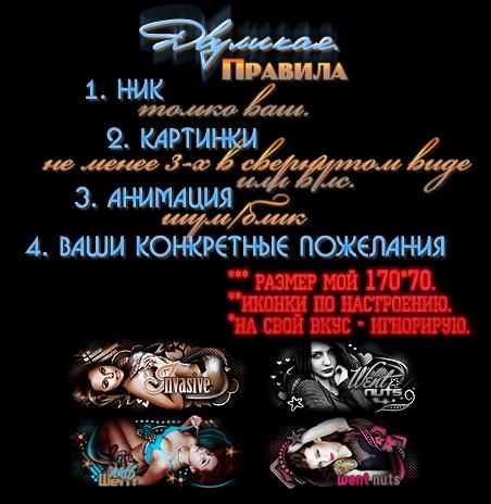 http://se.uploads.ru/gSQay.png