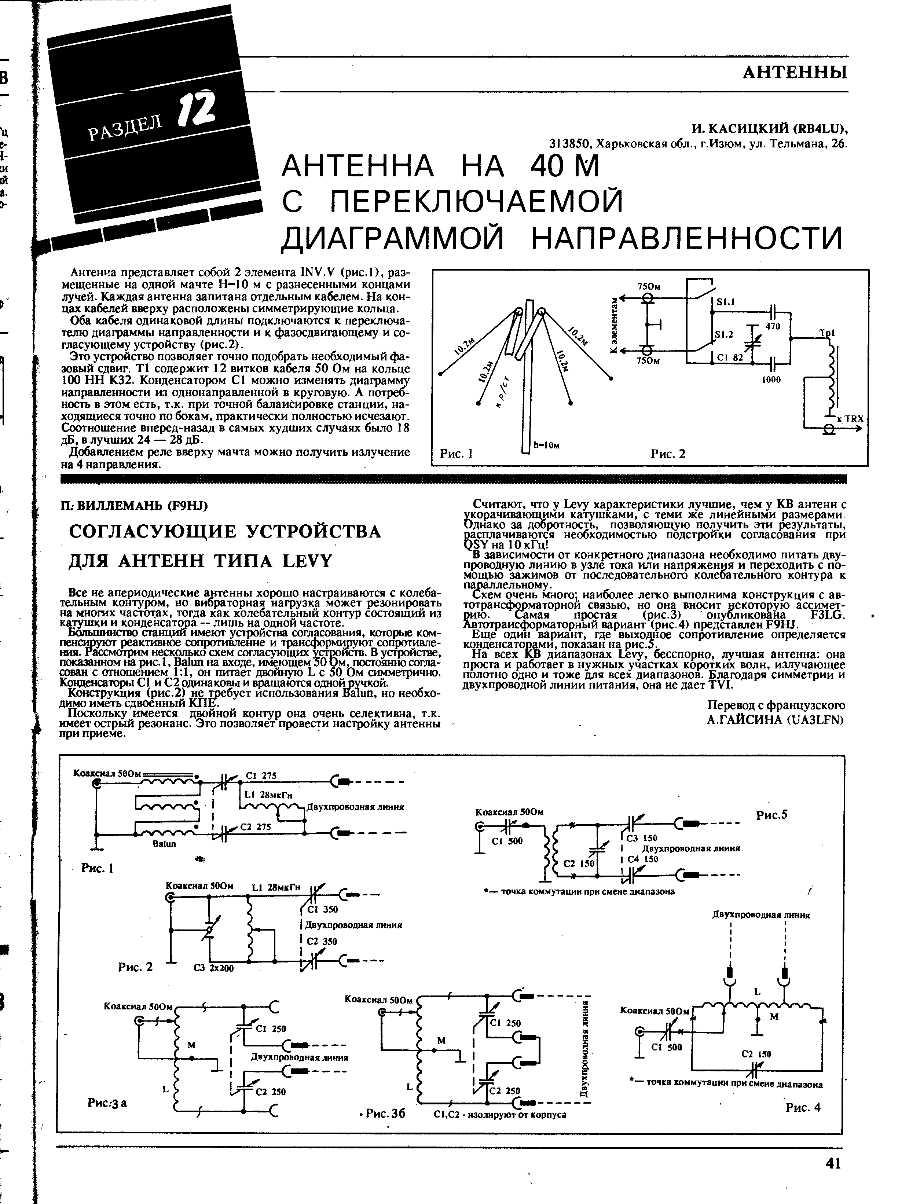 http://se.uploads.ru/hb7it.jpg