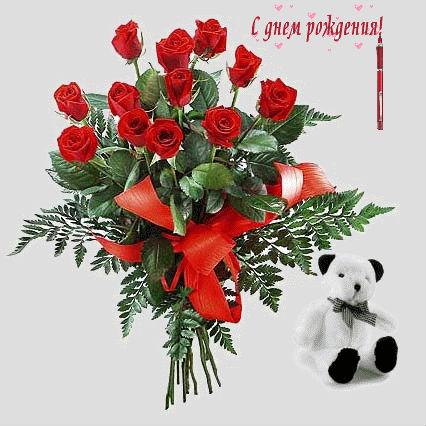 http://se.uploads.ru/hui4Z.jpg