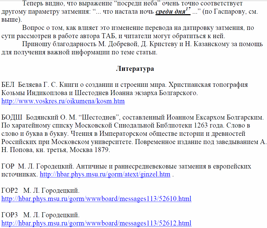 http://se.uploads.ru/ignwG.png