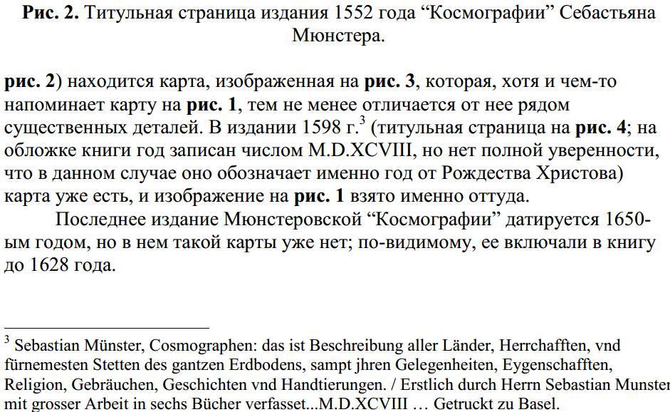 http://se.uploads.ru/jOPr9.png