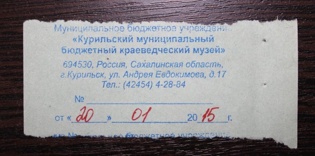 http://se.uploads.ru/jQ8oq.jpg
