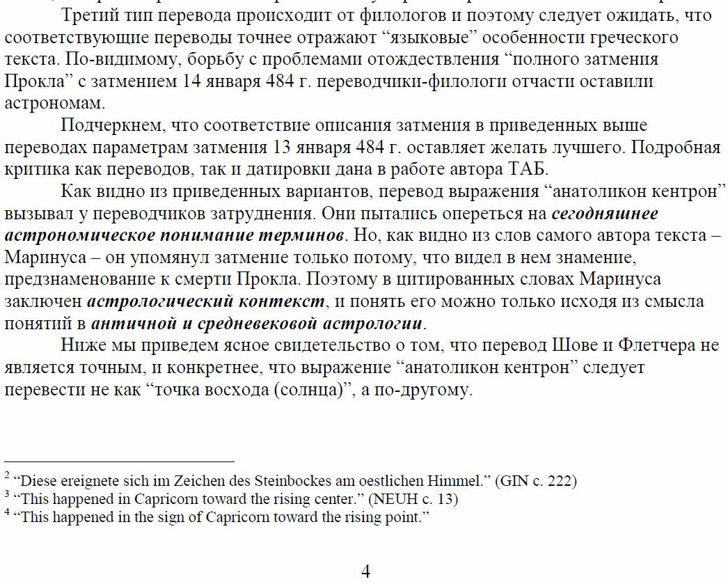 http://se.uploads.ru/jd07b.png