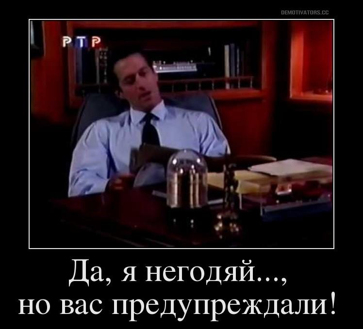 http://se.uploads.ru/jqBVl.jpg
