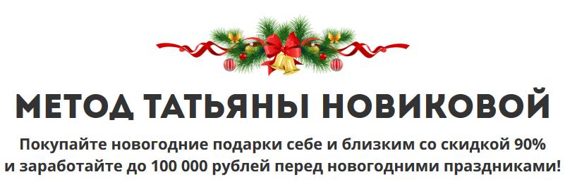 http://se.uploads.ru/k0dz7.png
