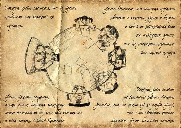 http://se.uploads.ru/k1Ywb.jpg
