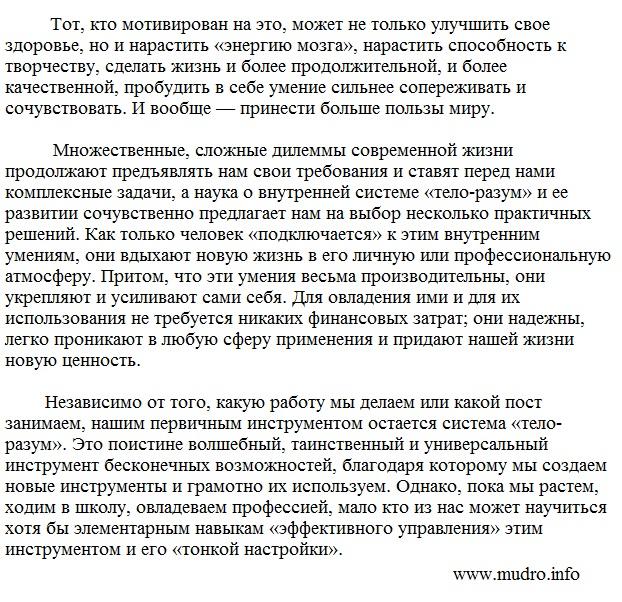 http://se.uploads.ru/k3zQi.jpg
