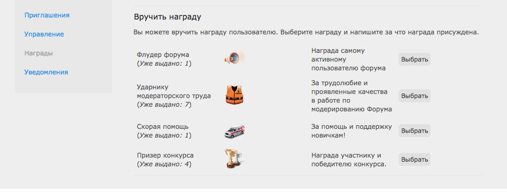 http://se.uploads.ru/kGXum.png