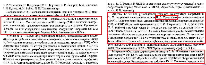 http://se.uploads.ru/kKGYp.png