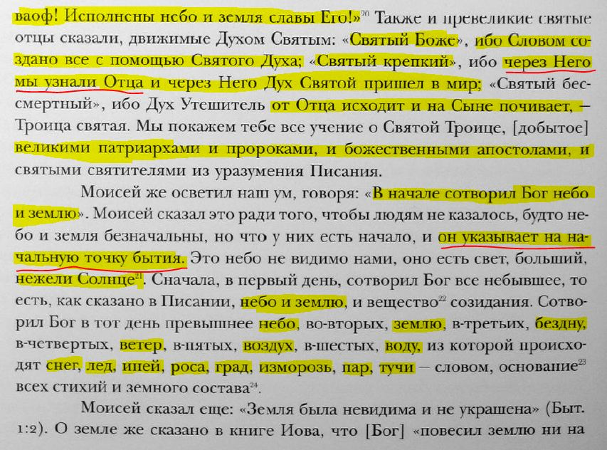 http://se.uploads.ru/kKmtJ.jpg