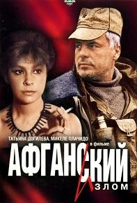 http://se.uploads.ru/kgQhY.jpg