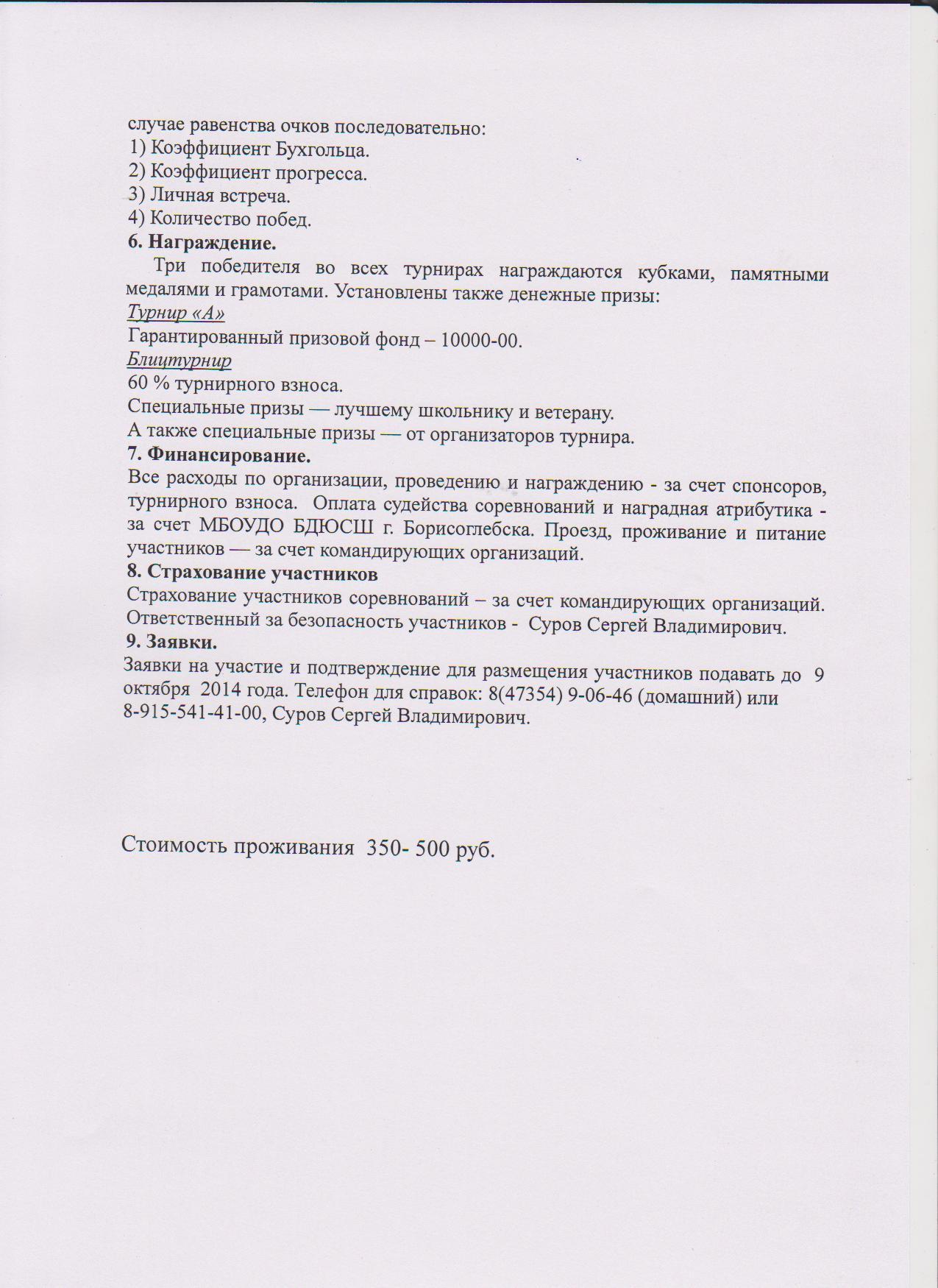 http://se.uploads.ru/kvXM2.jpg