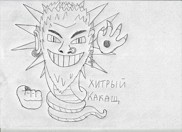 http://se.uploads.ru/lQer9.jpg