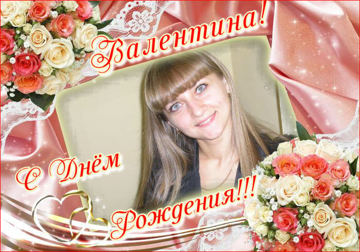 http://se.uploads.ru/lSwHQ.jpg