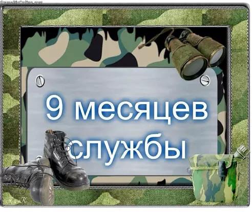 http://se.uploads.ru/lXd9u.jpg