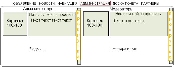 http://se.uploads.ru/lpDKL.png