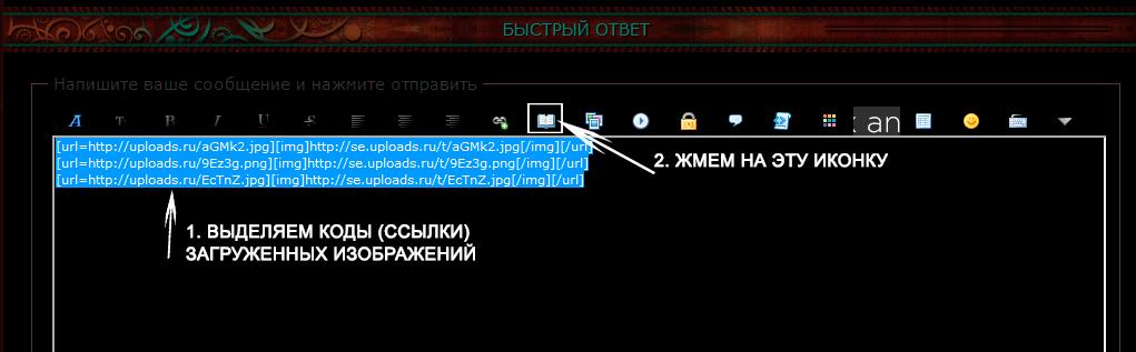 http://se.uploads.ru/mWe48.png