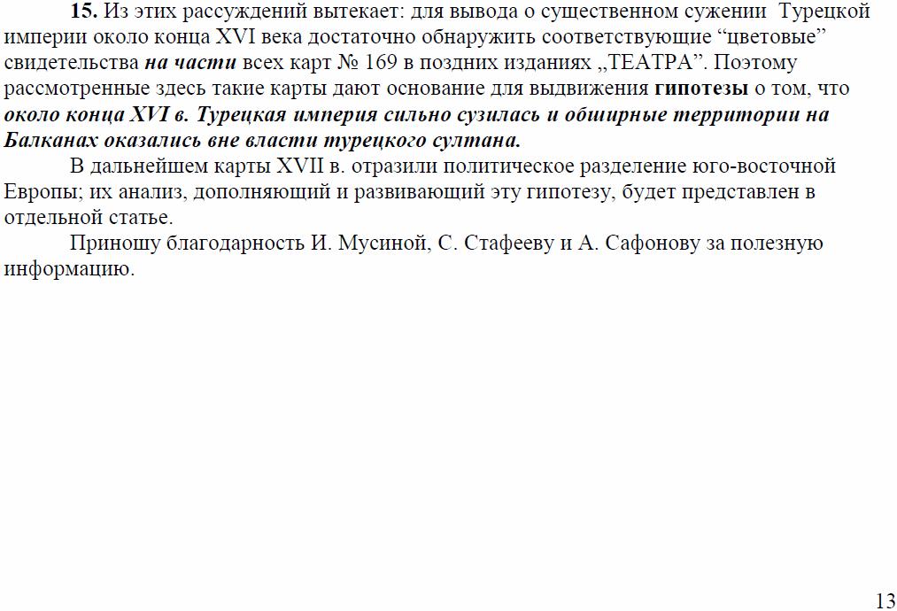 http://se.uploads.ru/mt5sL.png