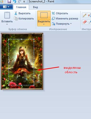http://se.uploads.ru/n6Qb2.png