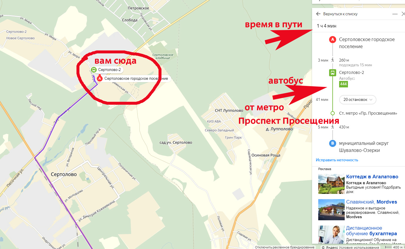 http://se.uploads.ru/n76ZW.jpg