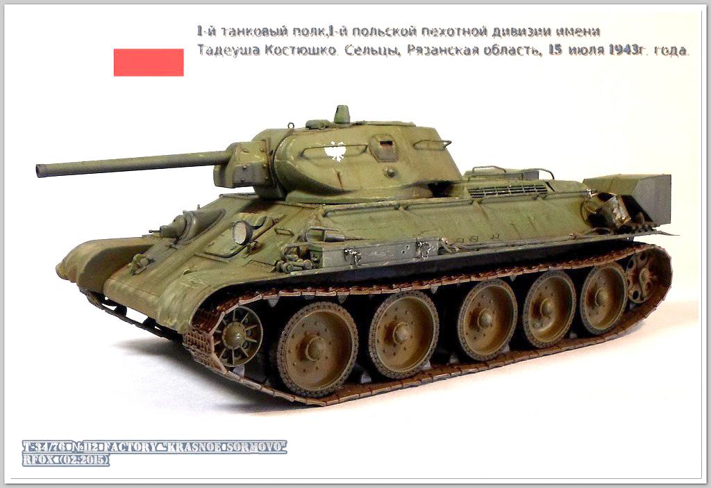 http://se.uploads.ru/nBR9X.jpg
