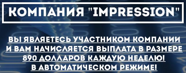 http://se.uploads.ru/nQfTU.png