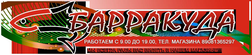http://se.uploads.ru/nm425.png