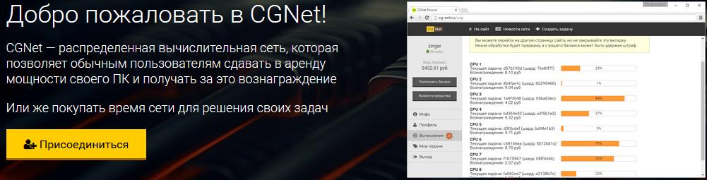 http://se.uploads.ru/oIS0w.png