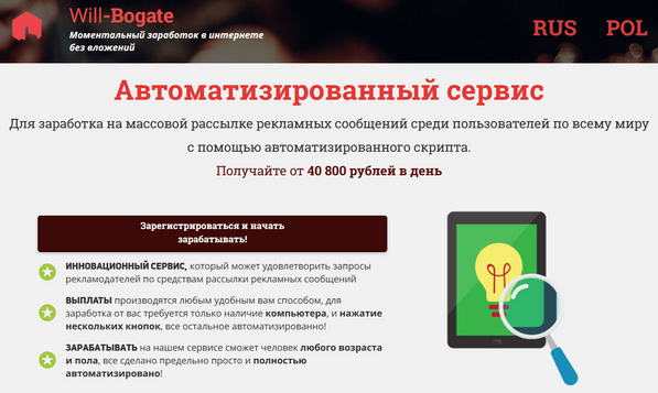 http://se.uploads.ru/oJpbj.png