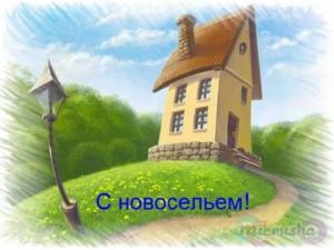 http://se.uploads.ru/oQEW5.jpg