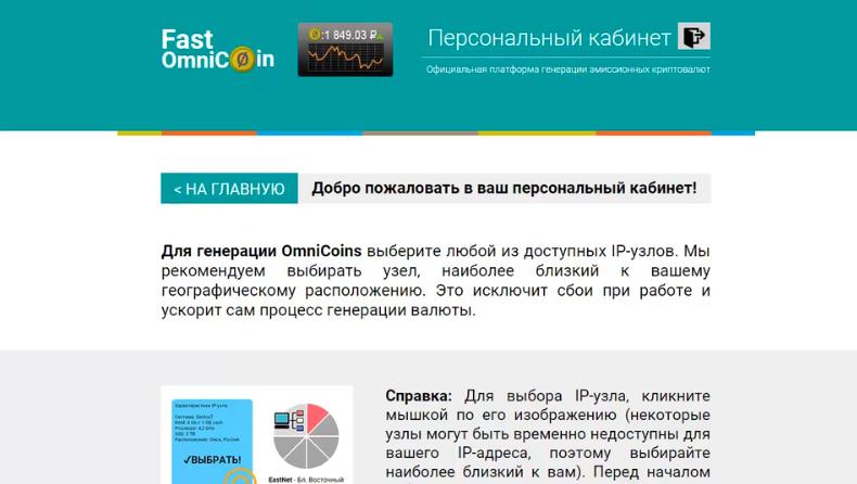 http://se.uploads.ru/pdREr.png