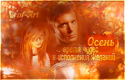 http://se.uploads.ru/pmGKZ.png