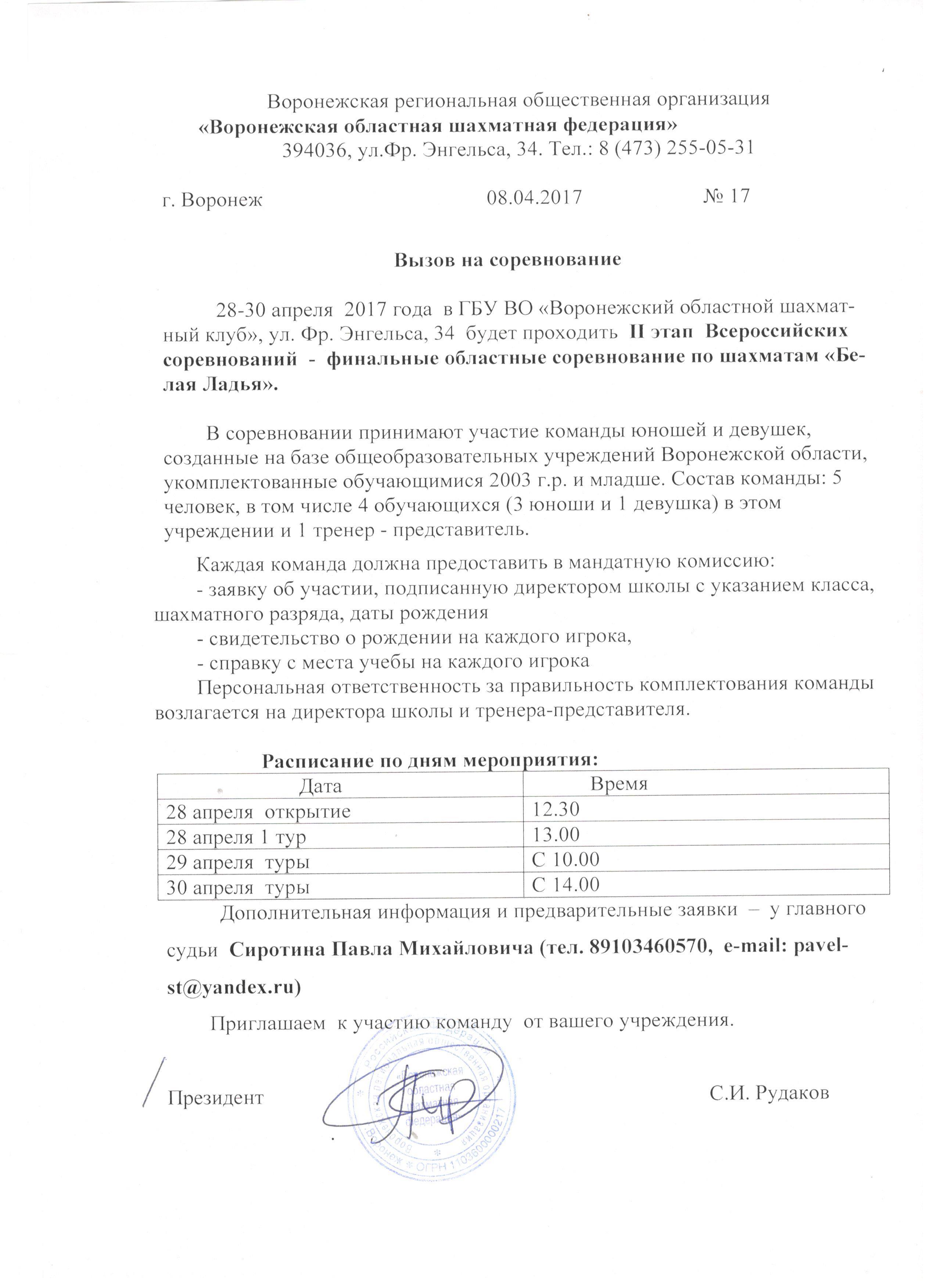 http://se.uploads.ru/psJWj.jpg