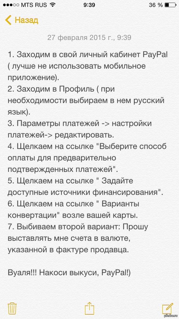 http://se.uploads.ru/q3hAr.jpg