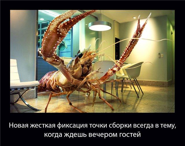 http://se.uploads.ru/q8IkP.jpg