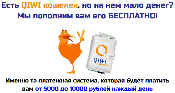 http://se.uploads.ru/qH8xi.png