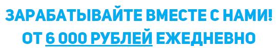 http://se.uploads.ru/qsP1j.png