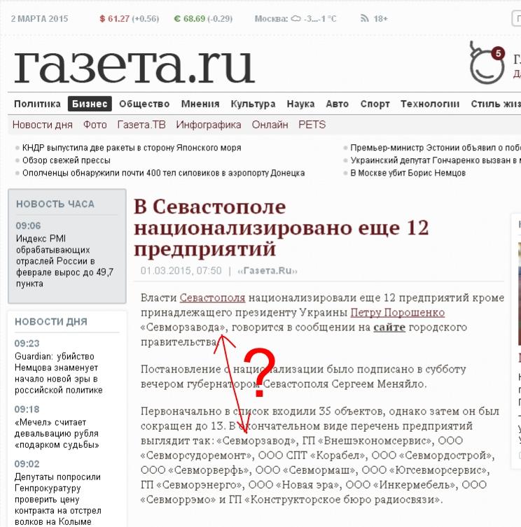 http://se.uploads.ru/sADpZ.jpg