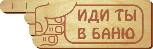 http://se.uploads.ru/sGndN.jpg