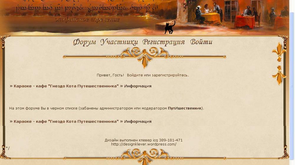 http://se.uploads.ru/snMLK.jpg