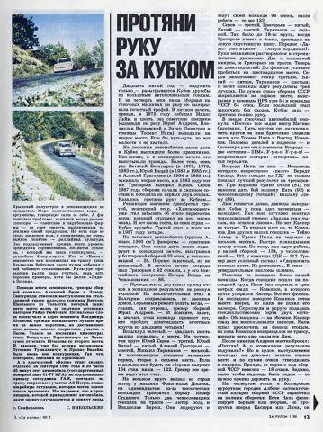 http://se.uploads.ru/t/058gJ.jpg