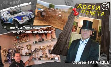 http://se.uploads.ru/t/0ZdmO.jpg