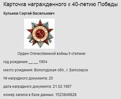 http://se.uploads.ru/t/0sNfL.jpg